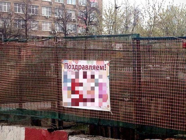 Сегодня Ростов отмечает радостное событие