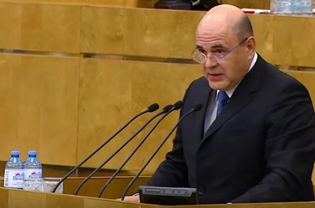Госдума одобрила кандидатуру Михаила Мишустина на пост премьер-министра России