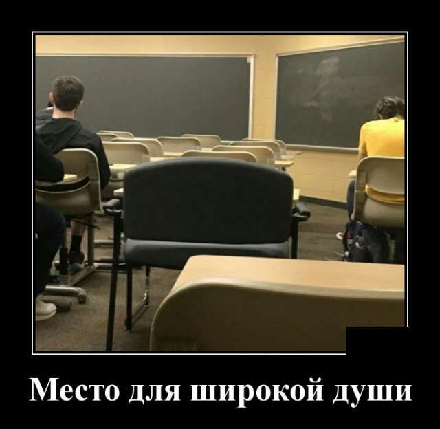 1579183811_demotivatory_06.jpg