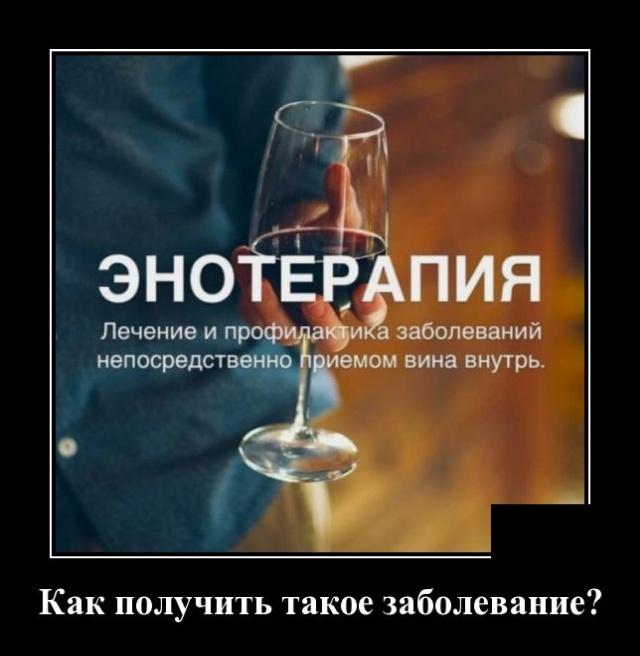 1579183825_demotivatory_09.jpg
