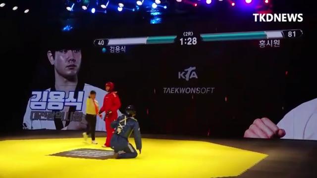 В Корее предложили проводить поединки по тхэквондо так же как в видеоиграх