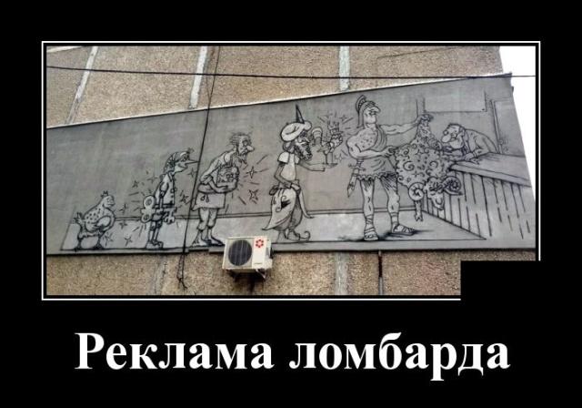 1579786303_demotivatory_09.jpg