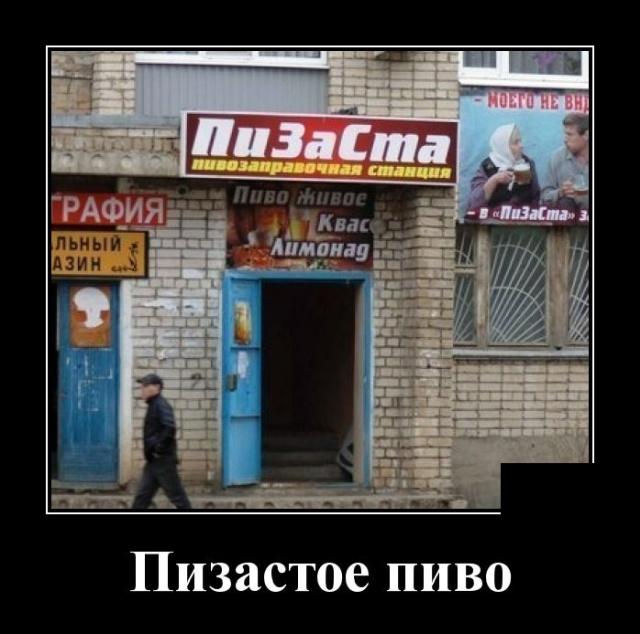 1579786329_demotivatory_02.jpg
