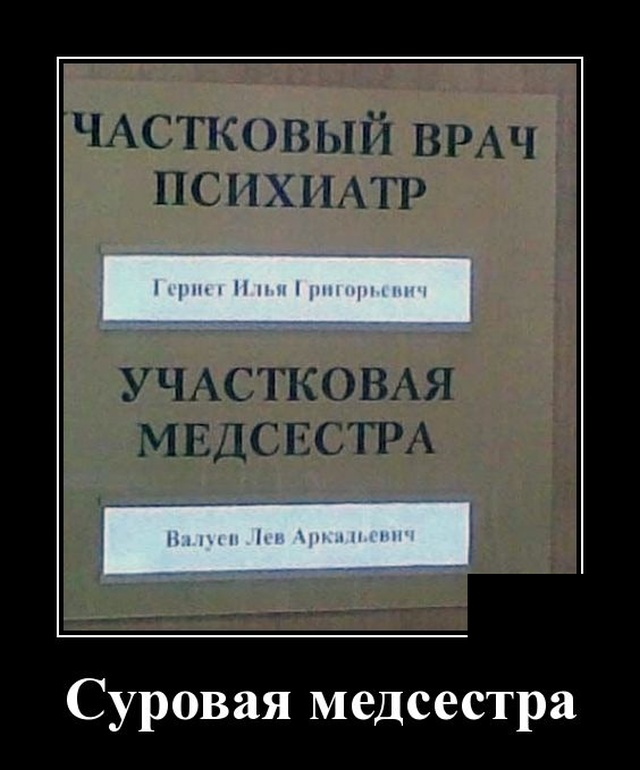 1579786355_demotivatory_15.jpg
