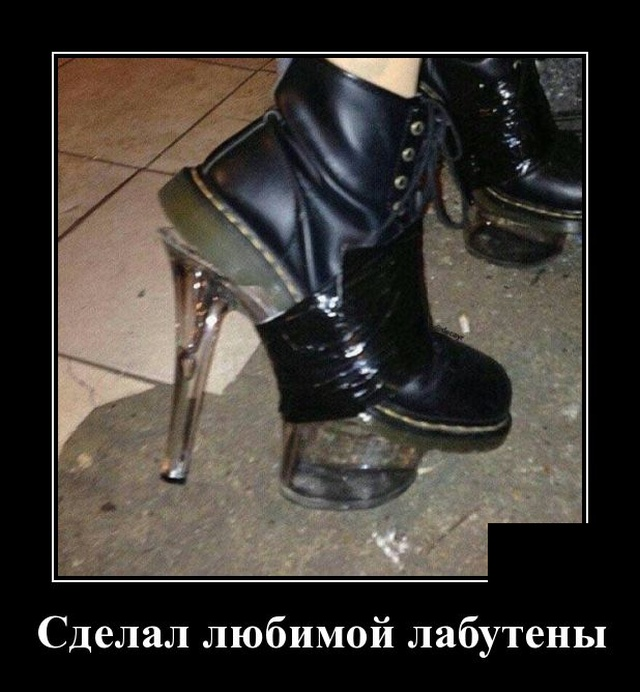 1579786371_demotivatory_01.jpg