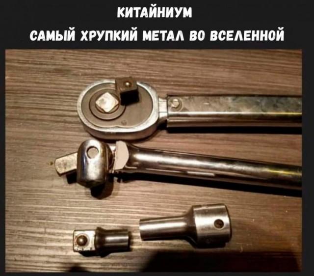 1579793486_podb_vecher_01.jpg