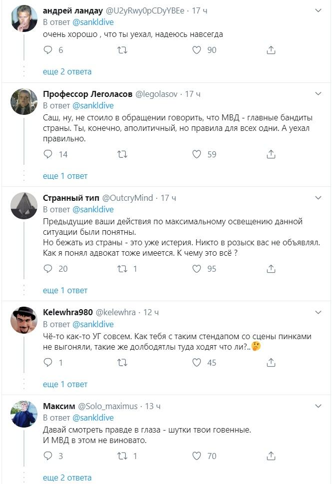 Комик Александр Долгополов рассказал, почему покинул Россию и уехал в Израиль (5 фото)