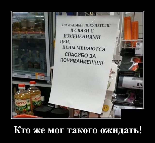 советы по знакомству в Сети от Комсомольского Комсомольца :-)