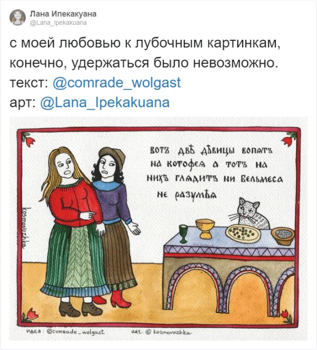 Две женщины орут на кота: лучший мем 2019 года продолжает набирать популярность (18 фото)
