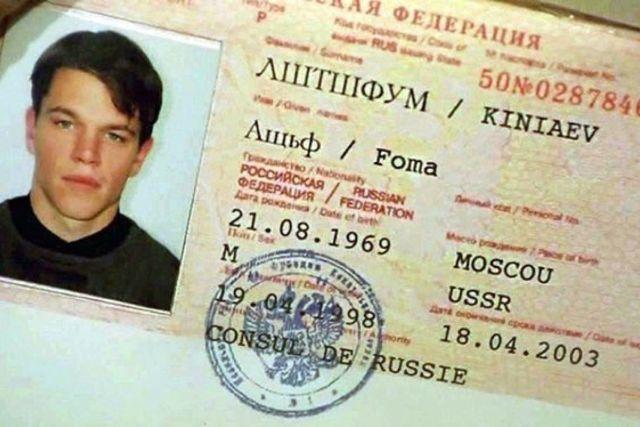 Россиянин сменил фамилию 11 раз, чтобы скрыться от налоговой, но все-таки попался