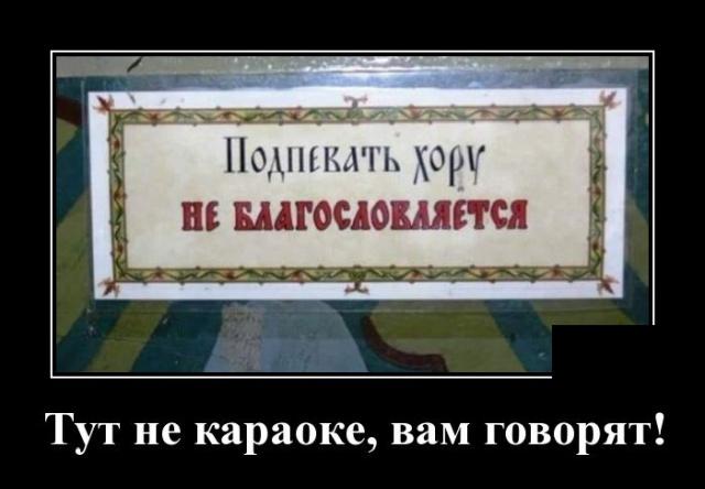 1580395173_demotivatory_07.jpg