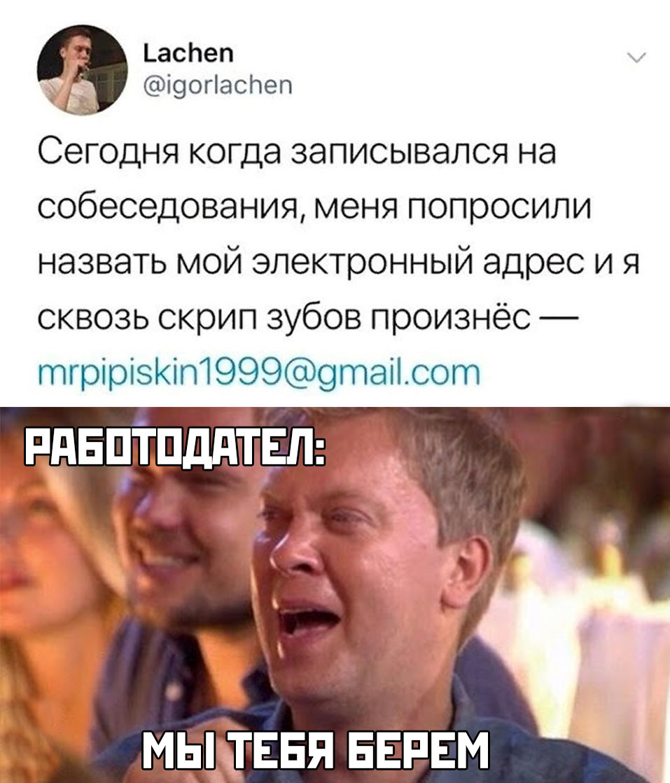 1580397159_podb_vecher_09.jpg