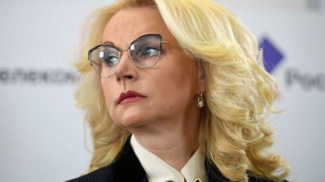 Теперь официально: в России выявлены два первых случая коронавируса