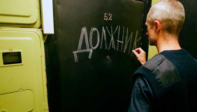 """В России коллекторы смогут представляться должникам """"цифровыми"""" псевдонимами"""