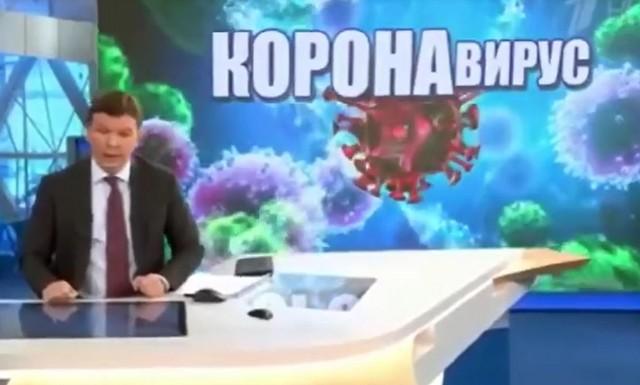 Первый канал объяснил происхождение коронавируса