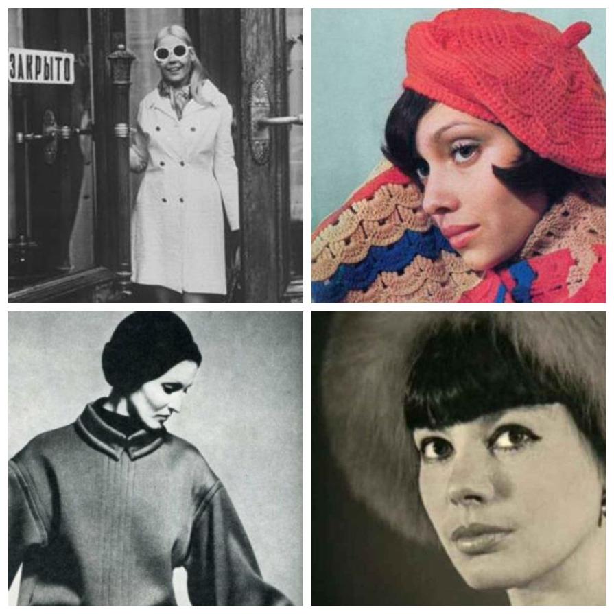 Яркие и красивые советские модели  (7 фото)