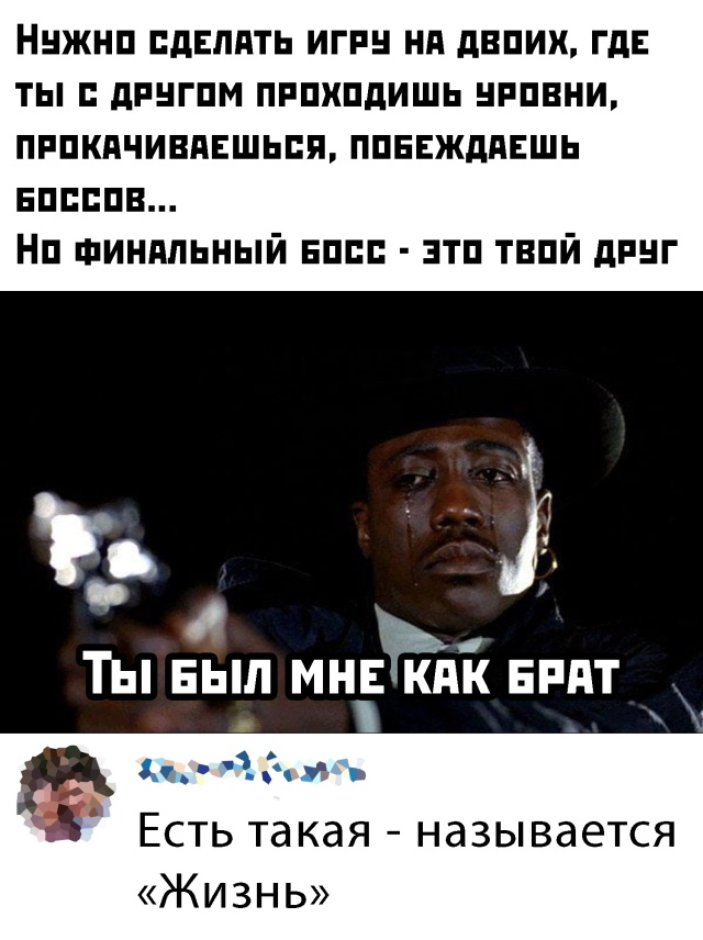 1580999389_podb_vecher_01.jpg