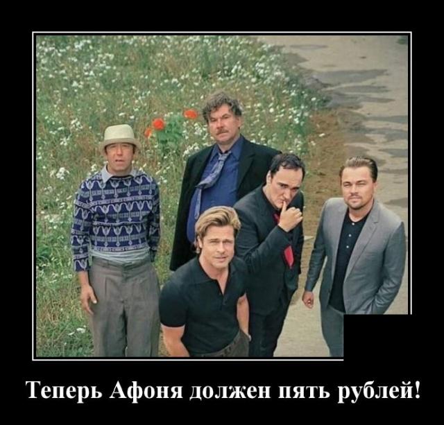 https://cdn.trinixy.ru/uploads/posts/2020-02/1581344700_demotivatory_10.jpg