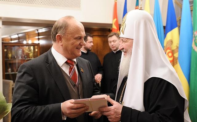 Геннадий Зюганов не против упоминания Бога в Конституции