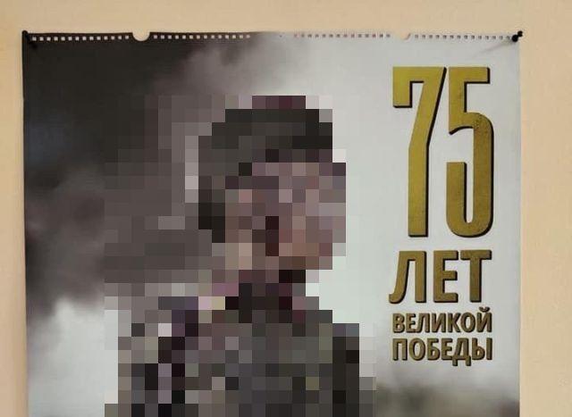 Плакаты в честь 75-летия победы в одном из детских садов Москвы возмутили родителей (2 фото)