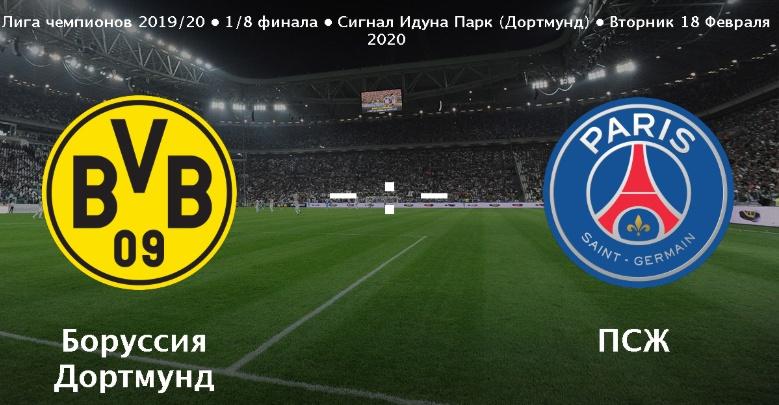 Предстоящие матчи Лиги Чемпионов. Прогнозы от БК «Леонбетс»