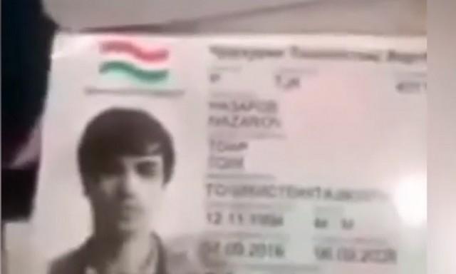 В паспорте - мужчина, а в реальности – женщина