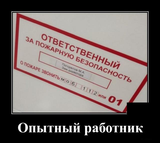 1581604802_demotivatory_09.jpg