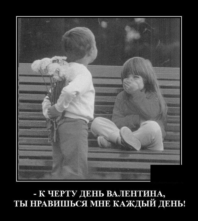 1581604842_demotivatory_19.jpg