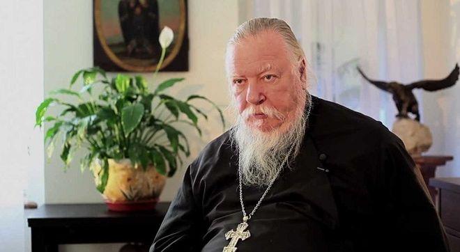 протоиерей Дмитрий Смирнов назвал гражданских жен проститутками