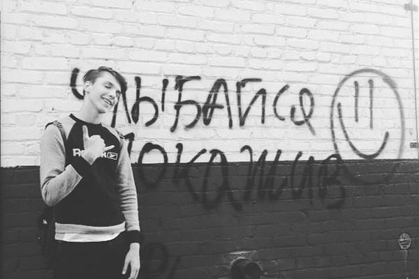 Влад Бахов на фоне стены