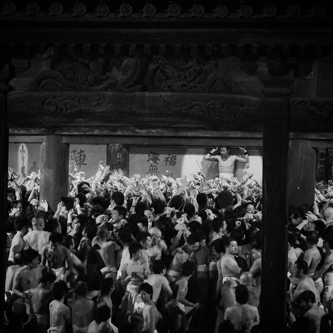Japánok a Hadaka Matsuri Fesztivál megnyitóján