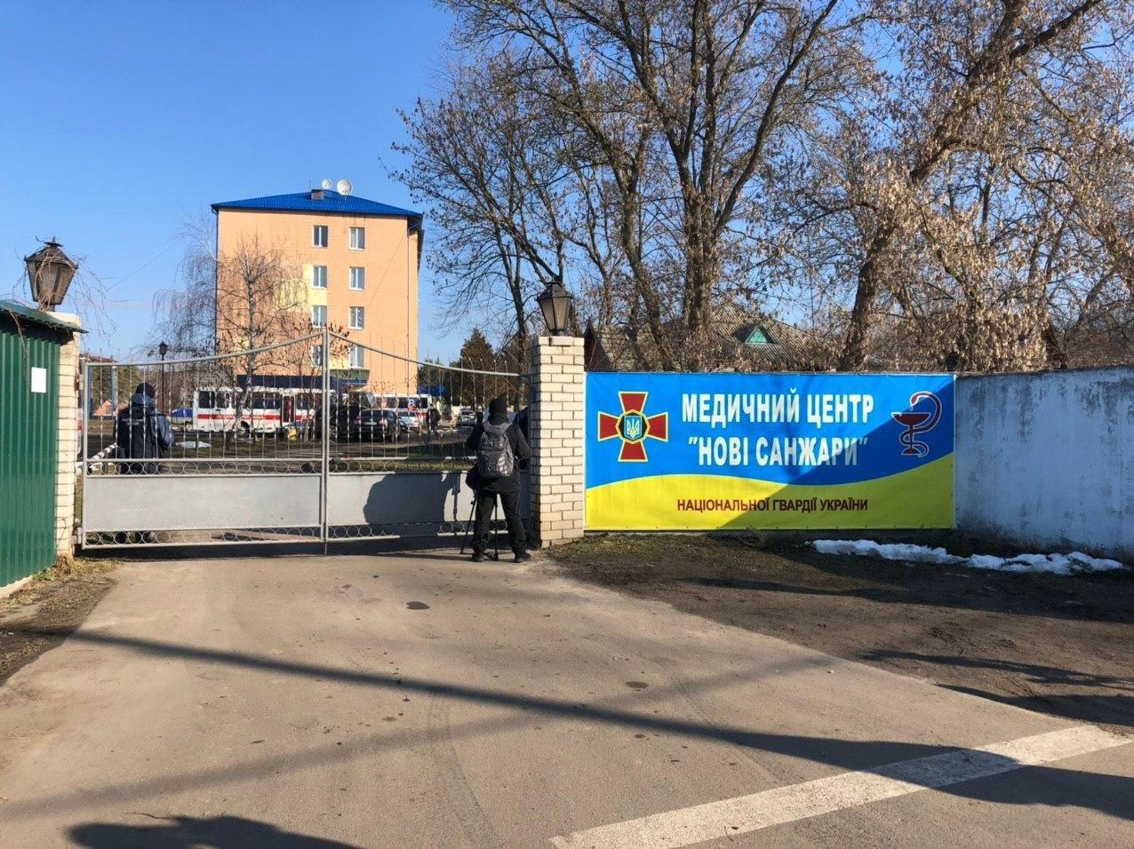 Больные украинцы лежат в санатории