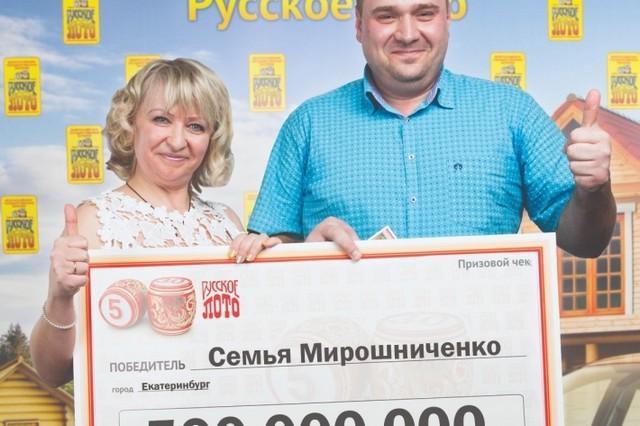 Оксана Мирошниченко выиграла полмиллиарда