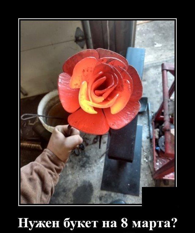Демотиватор про цветы на 8 марта