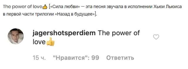 Твит про Кристофера Ллойда и Майкла Джея Фокса