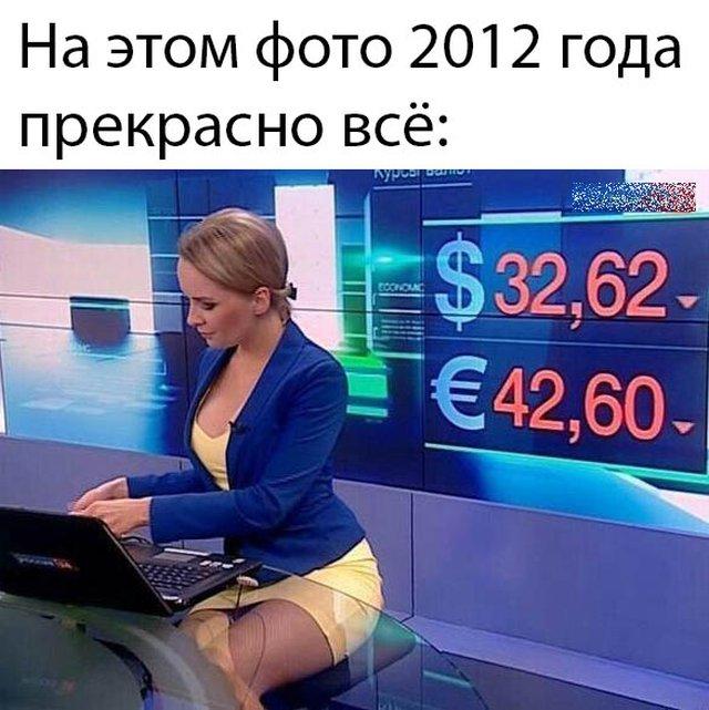 Купил тюльпаны, а надо было доллары: Сеть шутит про очередной обвал рубля  (20 фото) » Триникси