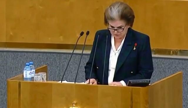 Валентина Терешкова в Государственной думе