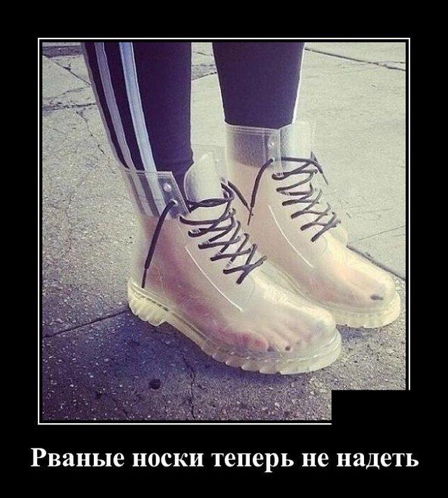 1584020761_demotivatory_10.jpg