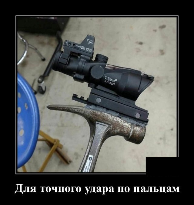 1584020774_demotivatory_11.jpg