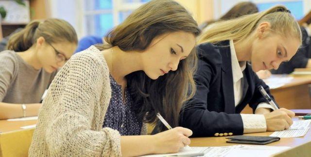Школьники пишут