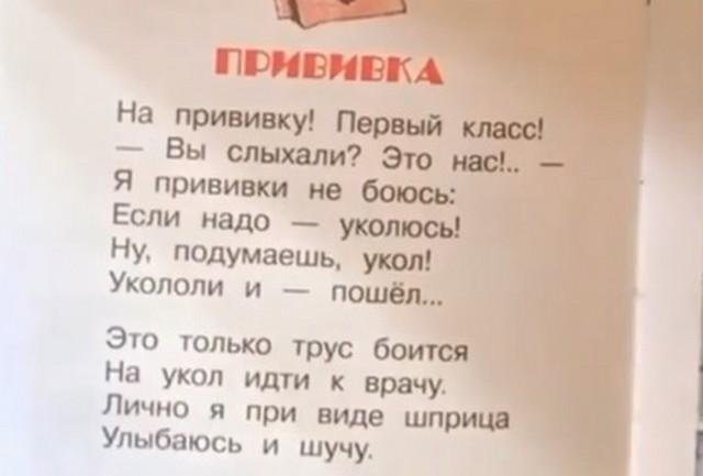 Стихи в детской книге