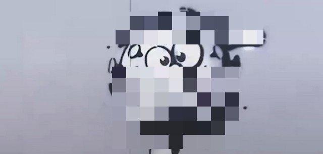 Коронарик - мультяшное граффити коронавируса
