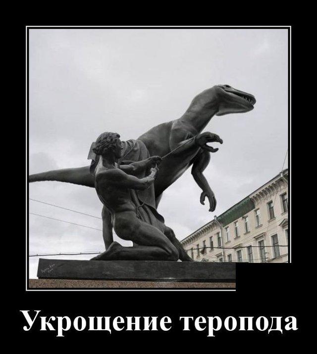 1584627616_demotivatory_05.jpg