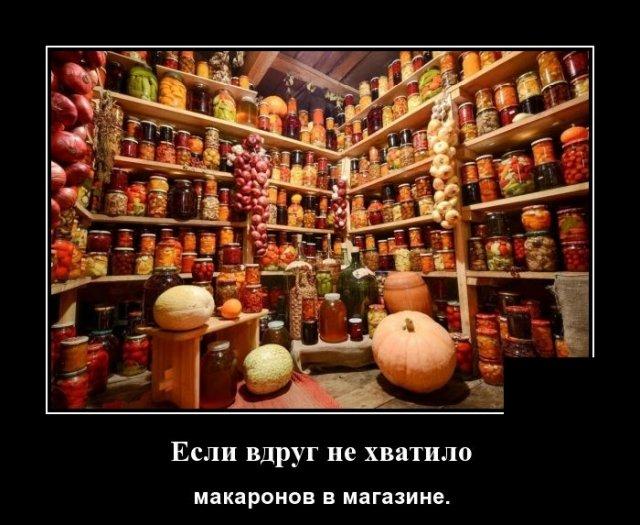 Демотиватор про ажиотаж на еду