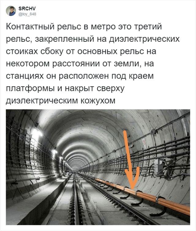 Тред в Твиттере: как выжить после падения на рельсы в метро