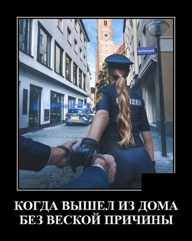 1585229329_demotivatory_15.jpg