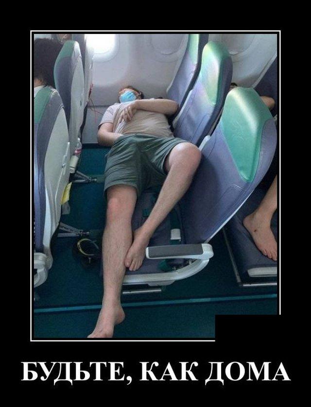 Демотиватор про пассажиров транспорта