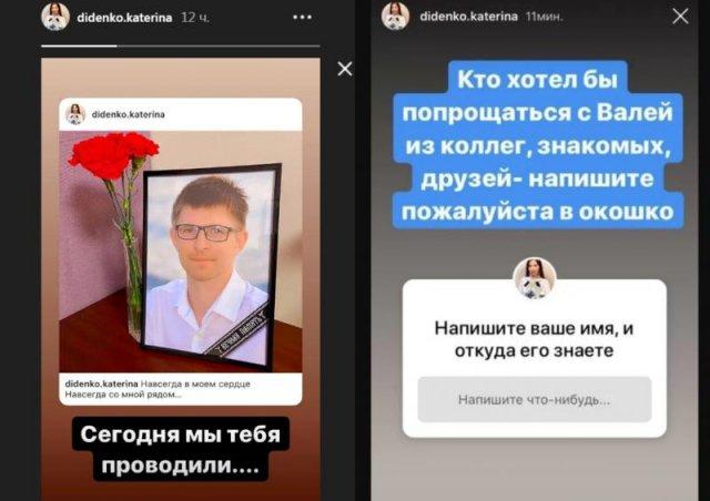 Сториз Екатерины Диденко