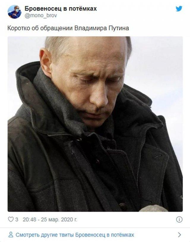 Реакция соцсетей на речь Владимира Путина (15 фото)