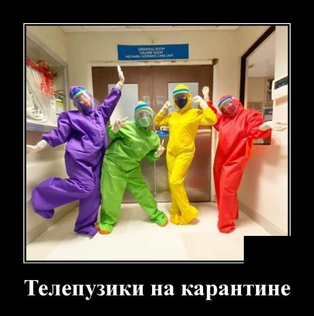 Демотиватор про телепузиков
